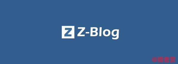 zblog