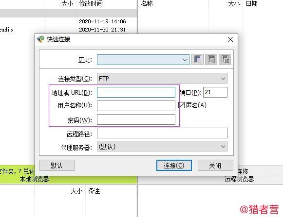 flashfxp(ftp软件)和WinSCP(sftp软件)的区别和使用