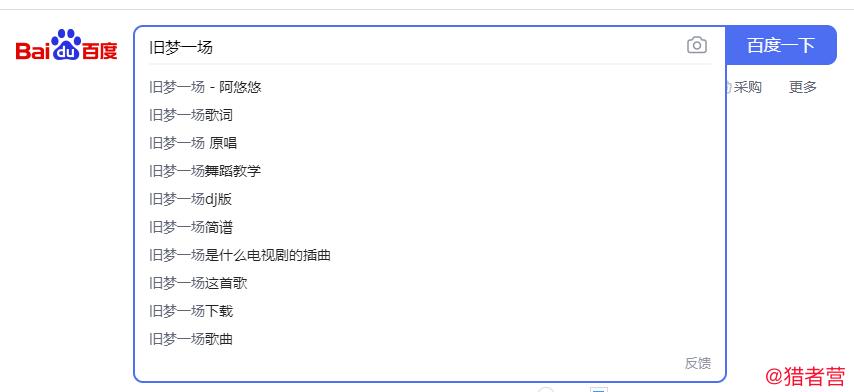抖音怎么做关键词搜索排名