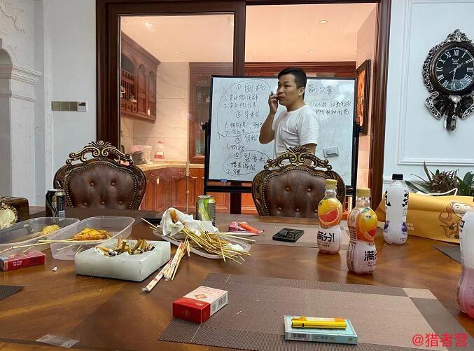 我在广州创业的日子(节选二)
