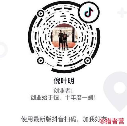 广州创业篇:营销艺术家智多星